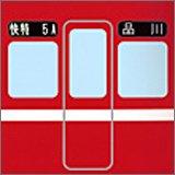 赤い電車 画像