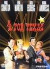 テキサスの4人[DVD]