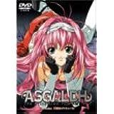 アスガルド~歪曲のテスタメント~1st Action 暗黒のプレリュード [DVD] [DVD] (2001) アダルトアニメ