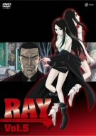 RAY THE ANIMATION Vol.5 [DVD]