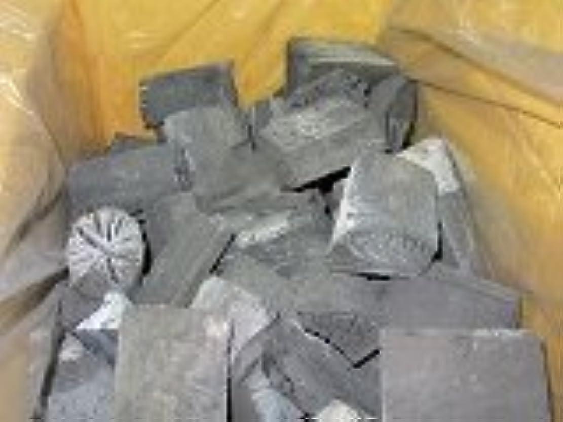 ペフ解決するトランク切炭、熊本黒炭10kgx2(セット20kg販売)囲炉裏、火鉢、コンロ、煙少なく、室内使用