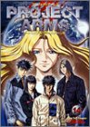 PROJECT ARMS ノートリミング・ワイドスクリーン版 Vol.14 [DVD]
