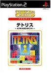 SuperLite 2000シリーズパズル テトリス ~KIWAMEMICHI~