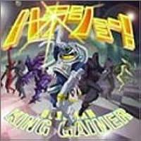 オーバーマン キングゲイナー ORIGINAL SOUNDTRACK 1 「ハラショー!」
