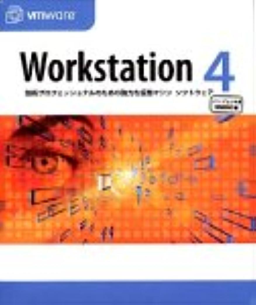 それからスティーブンソンメインVMware Workstation 4 for Windows 日本語版