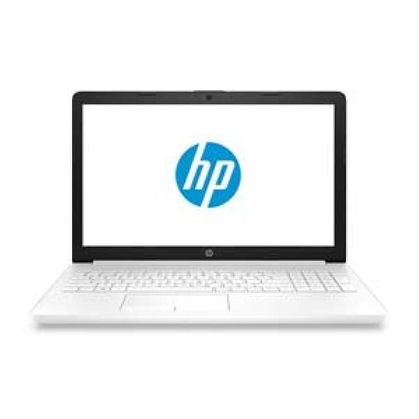 摂氏度不足差し引くHP(ヒューレット?パッカード) 15.6型 ノートパソコン HP 15-da G1 ピュアホワイト[Core i3/メモリ 4GB/SSD 128GB]※web限定モデル 5EF50PA-AAAA