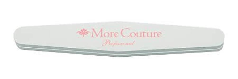 電化する櫛バンジョーMore Couture(モアクチュール)スポンジバッファー ソフトバフ#200/280