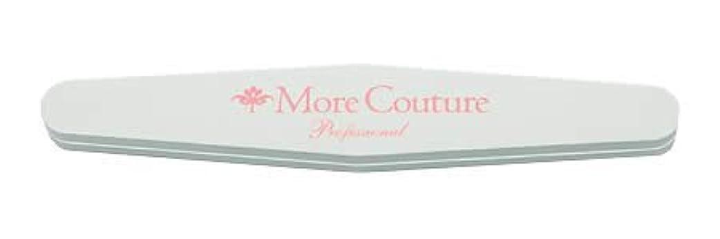 近代化する一元化する本当にMore Couture(モアクチュール)スポンジバッファー ソフトバフ#200/280