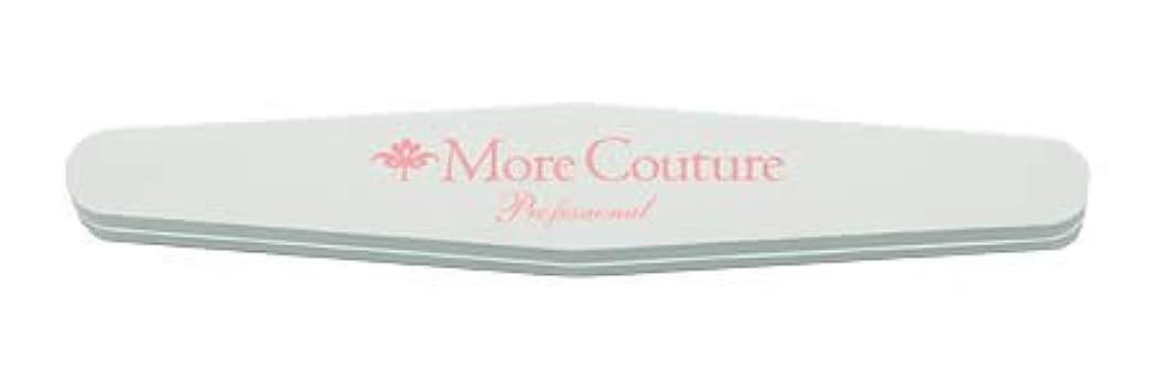北方ファックスヒールMore Couture(モアクチュール)スポンジバッファー ソフトバフ#200/280