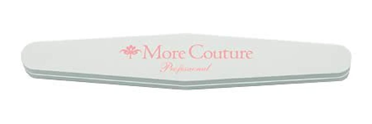 More Couture(モアクチュール)スポンジバッファー ソフトバフ#200/280