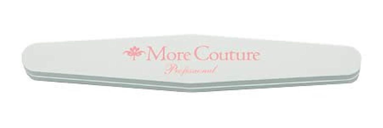 換気するマーチャンダイジング生命体More Couture(モアクチュール)スポンジバッファー ソフトバフ#200/280