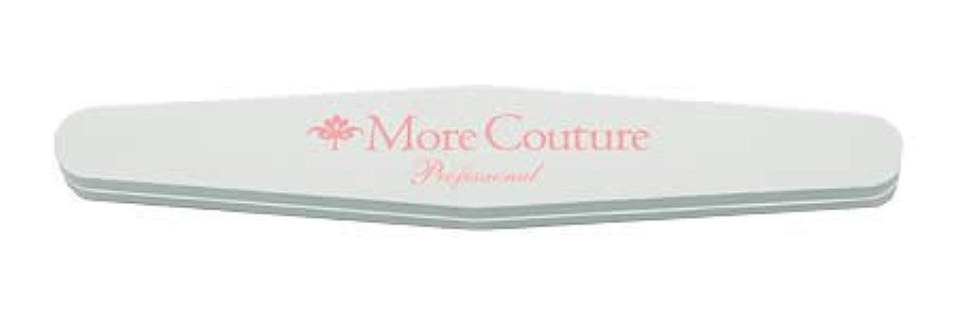 セブン霊期待してMore Couture(モアクチュール)スポンジバッファー ソフトバフ#200/280