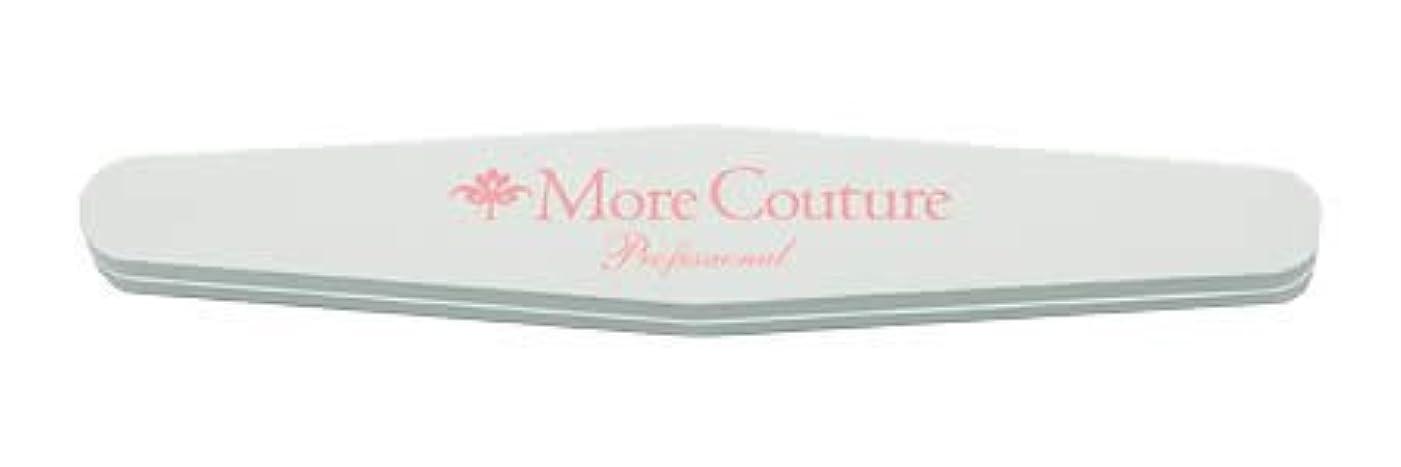 病気の線ナイトスポットMore Couture(モアクチュール)スポンジバッファー ソフトバフ#200/280