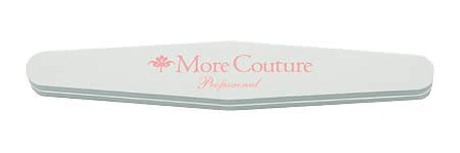 マット憤る小麦粉More Couture(モアクチュール)スポンジバッファー ソフトバフ#200/280