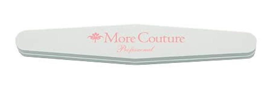 骨折ゴミバンクMore Couture(モアクチュール)スポンジバッファー ソフトバフ#200/280