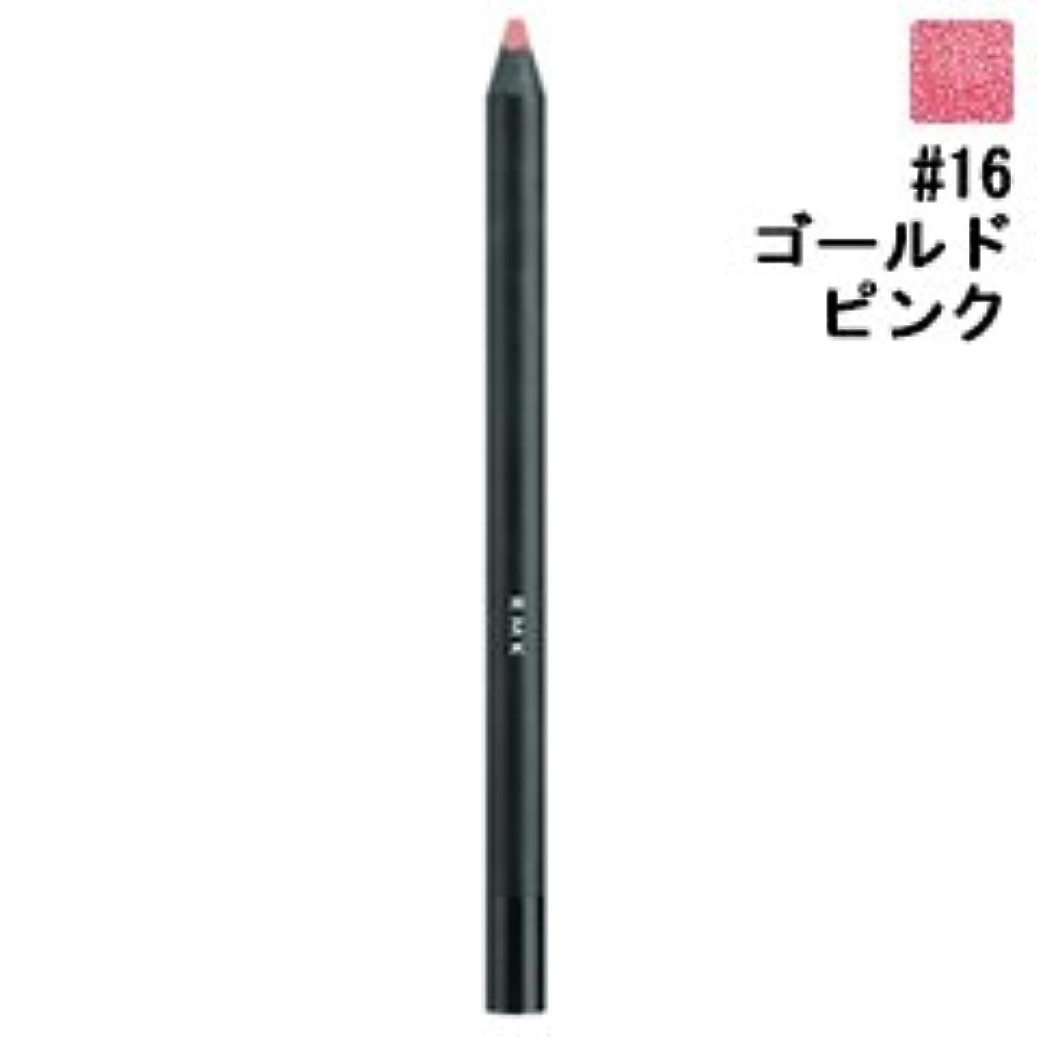 葉巻溶融タイヤRMK アールエムケー イレジスティブル リップ ライナー N #16 Gold Pink 1.1g [並行輸入品]