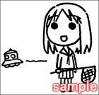 あずまんが大王(原作)カレンダー 2003 画像