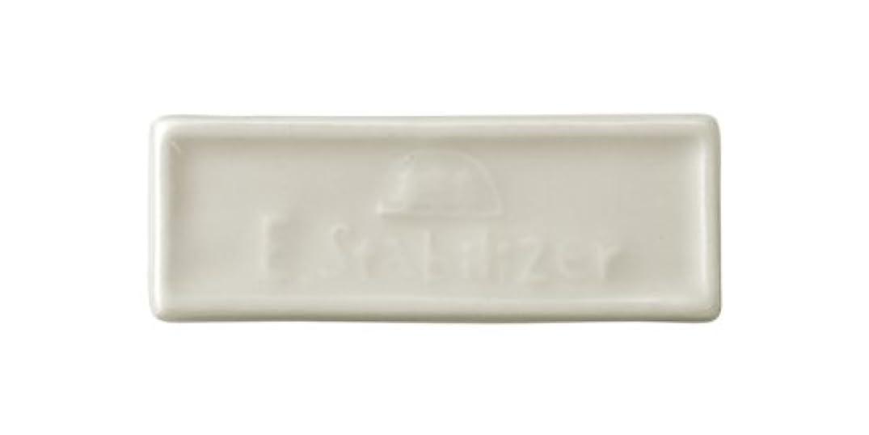 ツーリストソートバンジョー森修焼 森林浴 遠赤外線陶磁器 アーススタビライザーブレーカータイプ 縦23×横65(mm) 12セット