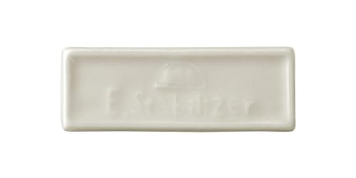 森修焼 森林浴 遠赤外線陶磁器 アーススタビライザーブレーカータイプ 縦23×横65(mm) 2セット