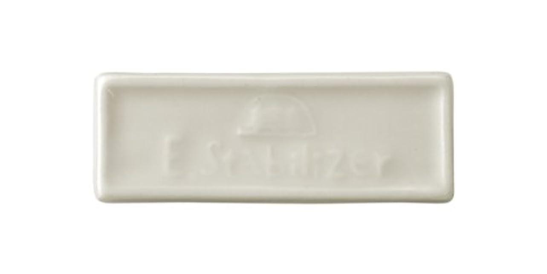 森修焼 森林浴 遠赤外線陶磁器 アーススタビライザーブレーカータイプ 縦23×横65(mm) 6セット