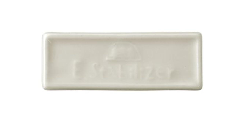借りているマグ原油森修焼 森林浴 遠赤外線陶磁器 アーススタビライザーブレーカータイプ 縦23×横65(mm) 2セット