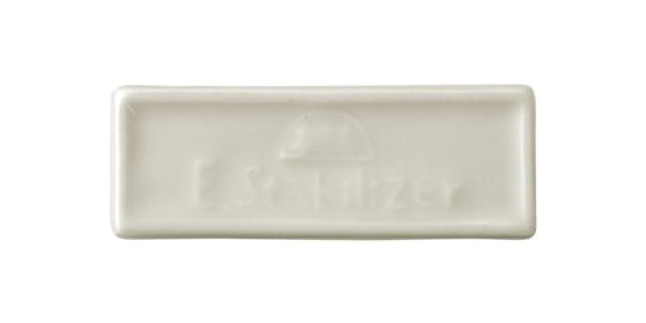 古い身元ボトル森修焼 森林浴 遠赤外線陶磁器 アーススタビライザーブレーカータイプ 縦23×横65(mm) 6セット