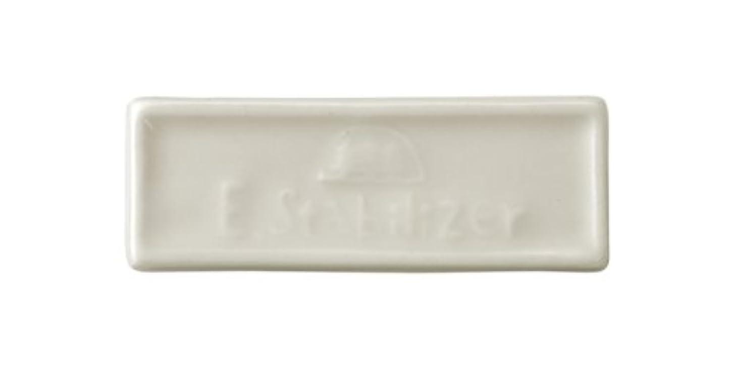 慣習ディスク作成する森修焼 森林浴 遠赤外線陶磁器 アーススタビライザーブレーカータイプ 縦23×横65(mm) 2セット