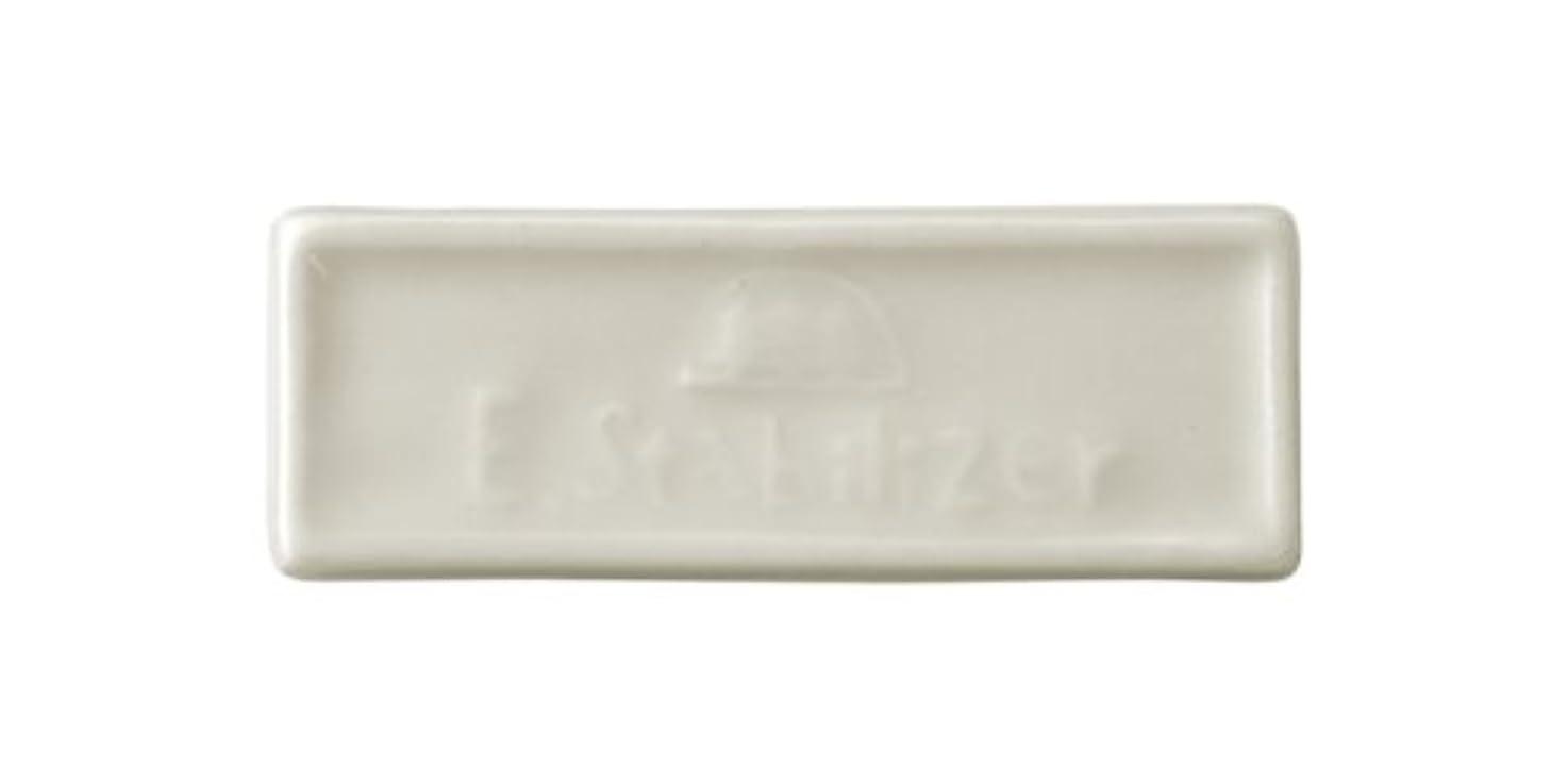 バイソン些細新しさ森修焼 森林浴 遠赤外線陶磁器 アーススタビライザーブレーカータイプ 縦23×横65(mm) 3セット