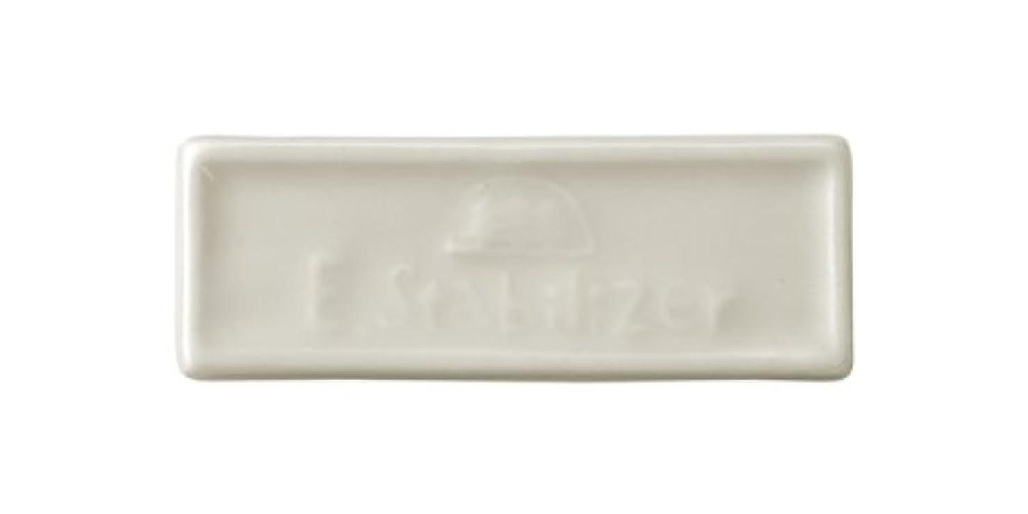 テロビバシェルター森修焼 森林浴 遠赤外線陶磁器 アーススタビライザーブレーカータイプ 縦23×横65(mm) 6セット