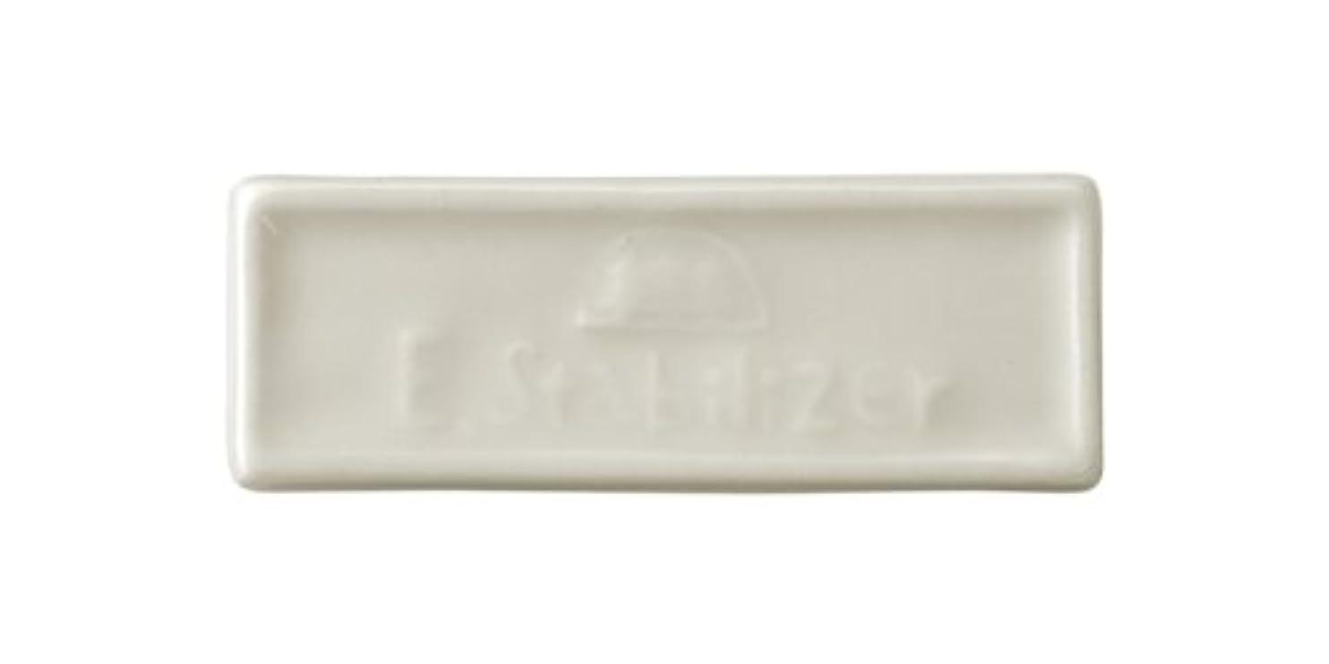 部族評議会レイ森修焼 森林浴 遠赤外線陶磁器 アーススタビライザーブレーカータイプ 縦23×横65(mm) 12セット