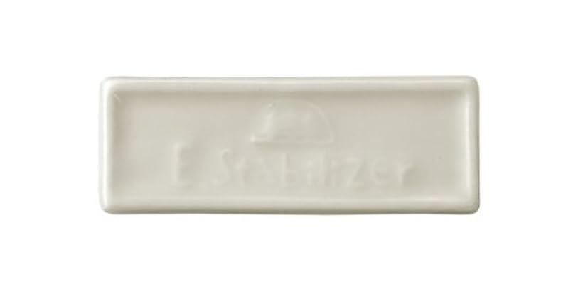 紳士無意味ランク森修焼 森林浴 遠赤外線陶磁器 アーススタビライザーブレーカータイプ 縦23×横65(mm) 6セット