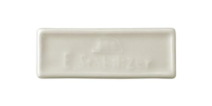塩辛い深遠シーケンス森修焼 森林浴 遠赤外線陶磁器 アーススタビライザーブレーカータイプ 縦23×横65(mm) 6セット