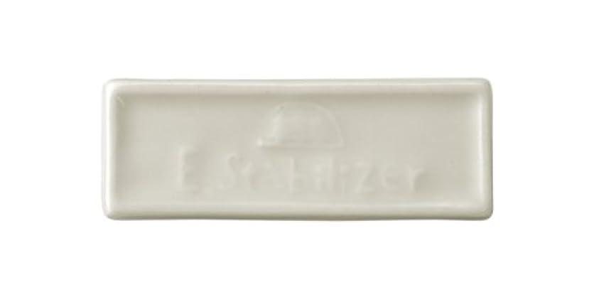 シェードファン密輸森修焼 森林浴 遠赤外線陶磁器 アーススタビライザーブレーカータイプ 縦23×横65(mm) 2セット