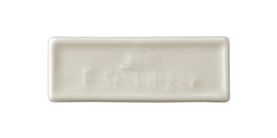 収容するもし達成する森修焼 森林浴 遠赤外線陶磁器 アーススタビライザーブレーカータイプ 縦23×横65(mm) 12セット