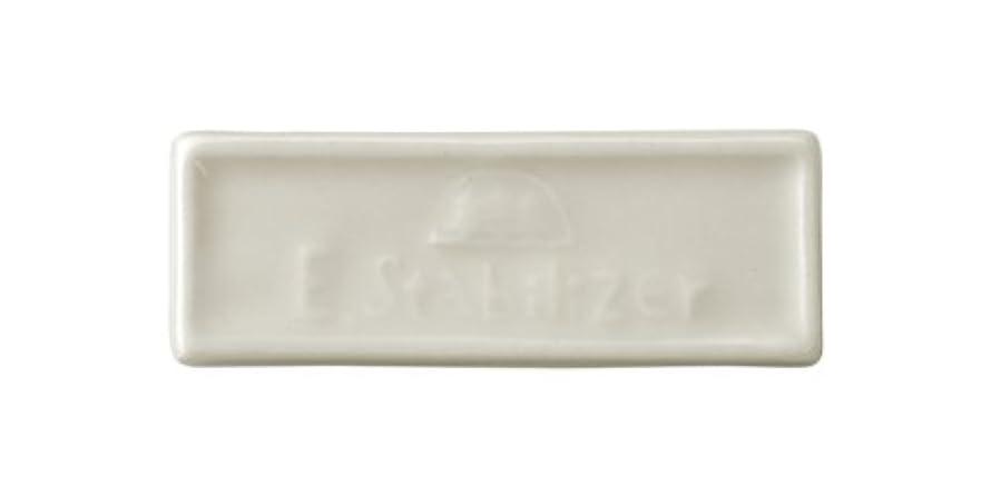 テスト欠陥倒産森修焼 森林浴 遠赤外線陶磁器 アーススタビライザーブレーカータイプ 縦23×横65(mm) 12セット