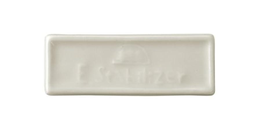 森修焼 森林浴 遠赤外線陶磁器 アーススタビライザーブレーカータイプ 縦23×横65(mm) 12セット