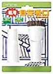 HITACHI クリーナー吸口 D-TJ2