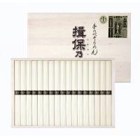 IT-30 揖保乃糸(木箱入り)