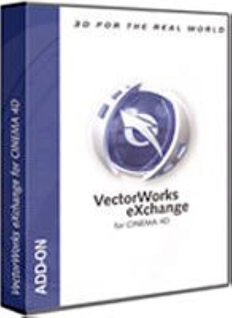 VectorWorks eXchange R2 for CINEMA 4D 日本語版 Hybrid版