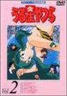 うる星やつらDVD vol.2