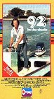 92 in the Shade [VHS] [Import]