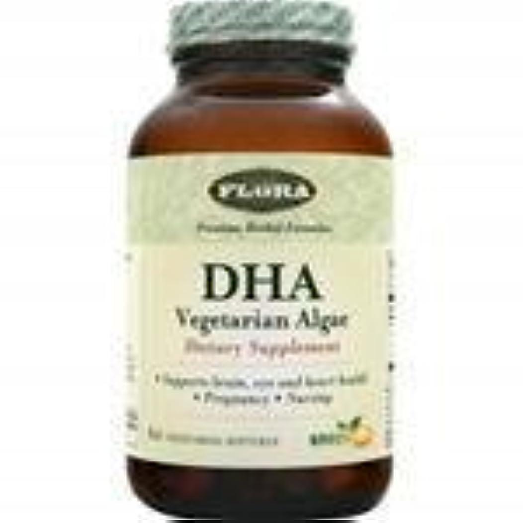 雪だるまを作るフィルタ安心させるDHA - ベジタリアン藻類 60 ソフトジェル 2個パック