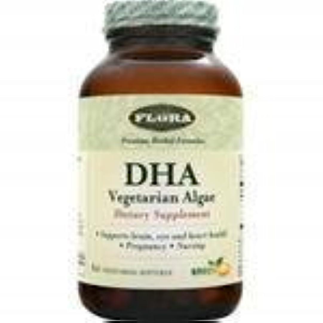 本を読むタッチ奨励DHA - ベジタリアン藻類 60 ソフトジェル 2個パック