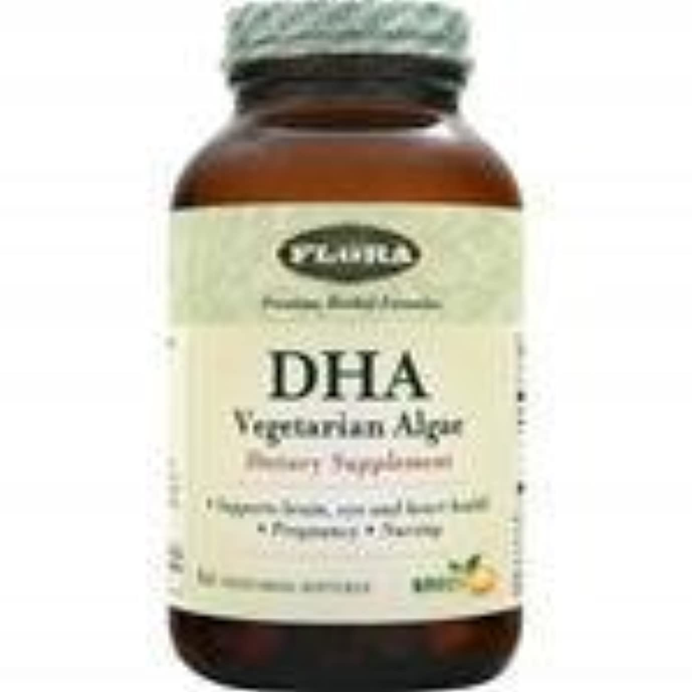 薄める北大きいDHA - ベジタリアン藻類 60 ソフトジェル 2個パック