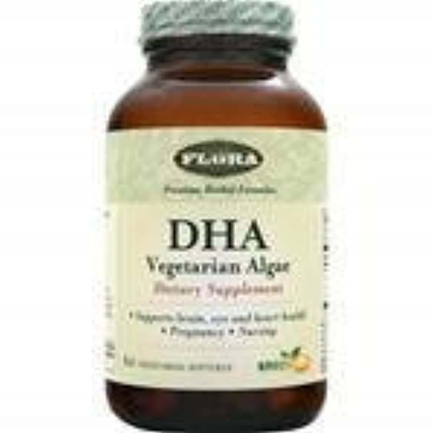割り当て注入するアイザックDHA - ベジタリアン藻類 60 ソフトジェル 2個パック