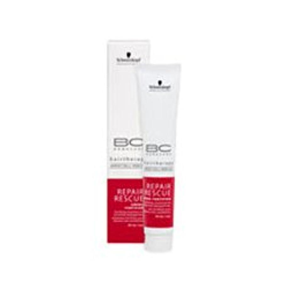 ブランデーテレビ手錠Bonacure レスキューアミノ強化剤を修復(1.7オンス) 1.7オンス