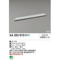 オーデリック XA253074