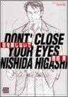 目を閉じないで / 西田 東 のシリーズ情報を見る