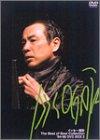 イッセー尾形 DVD-BOX2
