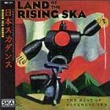 Nihon Ska Dansu: From Land of Rising Ska